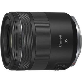 Objektív Canon RF 85 mm f/2 Macro IS STM čierny