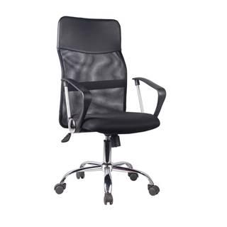 TC3-973M 2 New kancelárske kreslo s podrúčkami čierna
